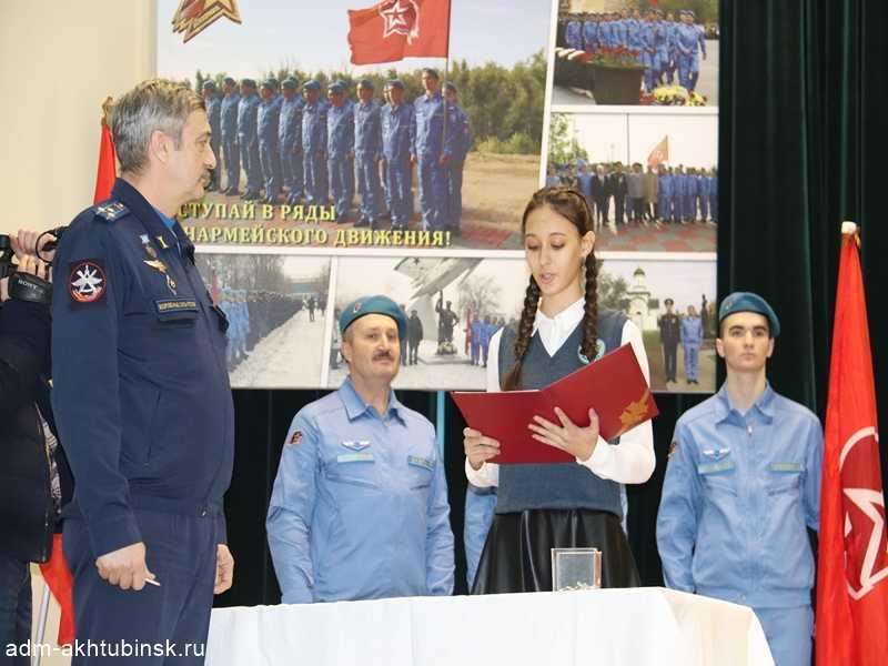 В Ахтубинске 28 школьников торжественно вступили в ряды движения «Юнармия»