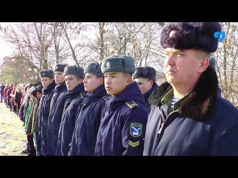 Митинг памяти воинов-интернационалистов (15.02.2019)