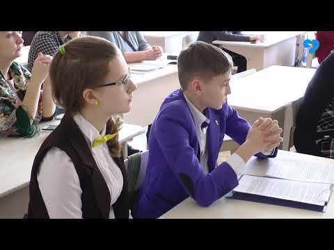 Конференция: Мой родной край Астраханская область (19.02.2019)