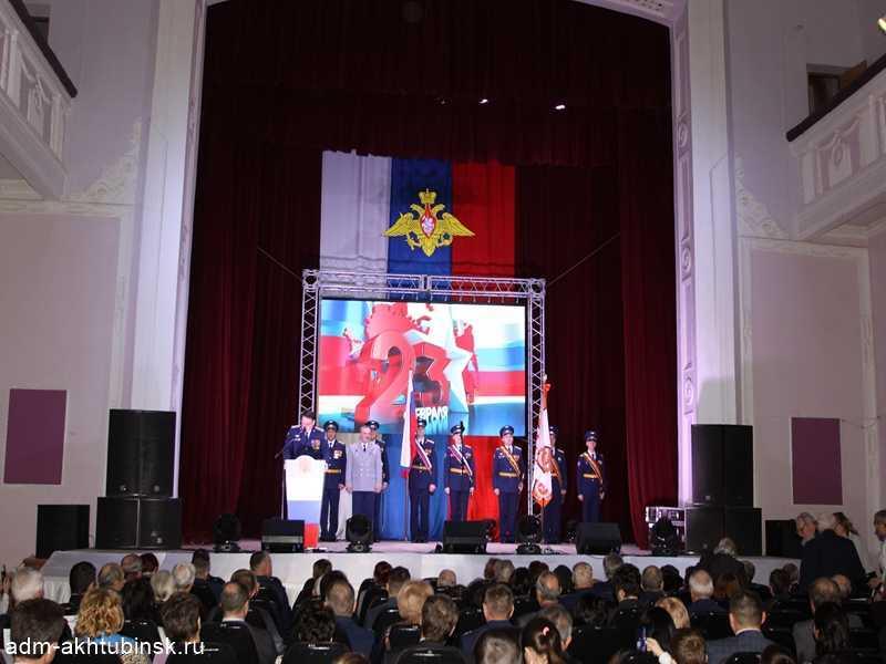 В Ахтубинске прошло торжественное собрание и большой праздничный концерт, посвященные Дню защитника Отечества