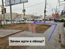 """Астраханец предлагает легализовать и благоустроить """"народные тропы"""" в городе"""