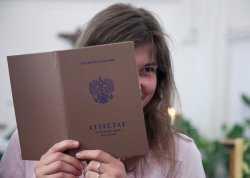 В Астраханской области поменялись правила целевого набора в вузы и ссузы