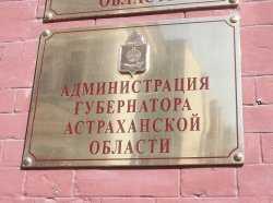 Сергей Морозов не принимает