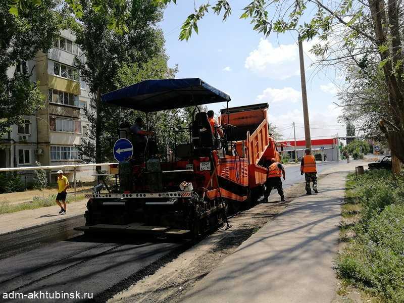 В Ахтубинске идет подготовка к ремонту автомобильных дорог.