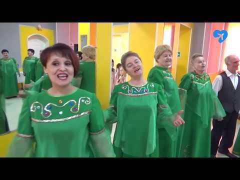 Хор Россияне собирают друзей