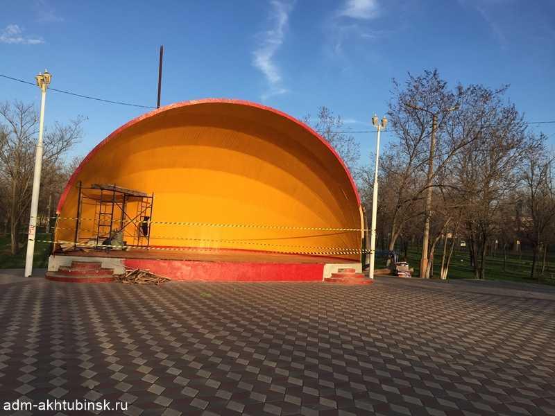 """В городском Парке культуры и отдыха ведутся ремонтные работы эстрадно - танцевальной площадки """"Ракушка"""""""