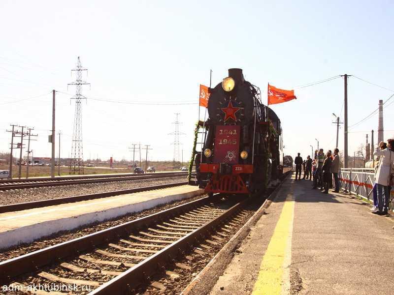 Ретропоезд «Воинский эшелон» сделал остановку на станции Владимировка