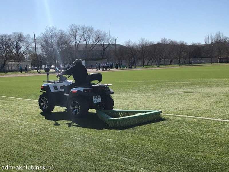 Обслуживание футбольного поля