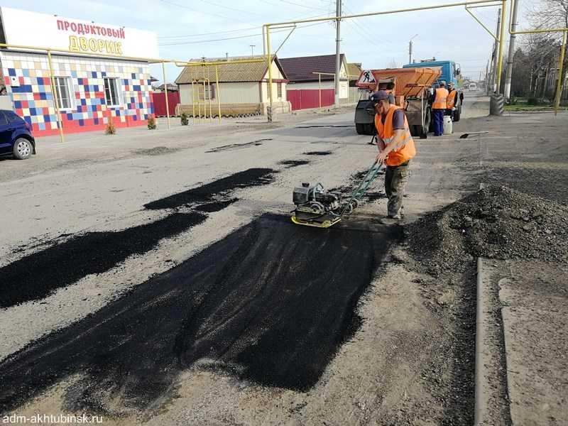 Ремонт автомобильных дорог по улицам Добролюбова и Ленина
