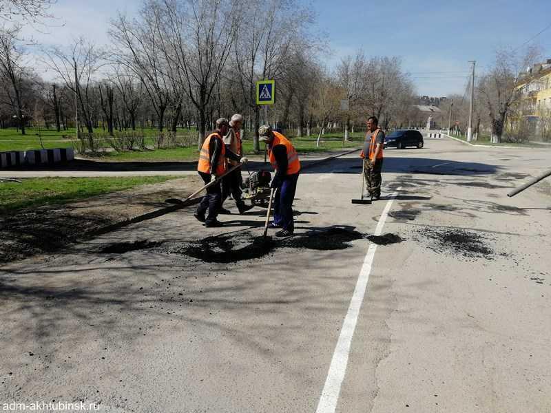 Ремонт автомобильной дороги по ул. Циолковского