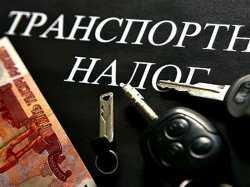Астраханские семьи с детьми-инвалидами освободят от транспортного налога