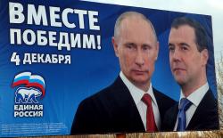 Путин и Медведев заработали меньше, чем четверка астраханских депутатов