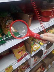 Фото дня: астраханские пенсионеры благодарят супермаркет за лупу