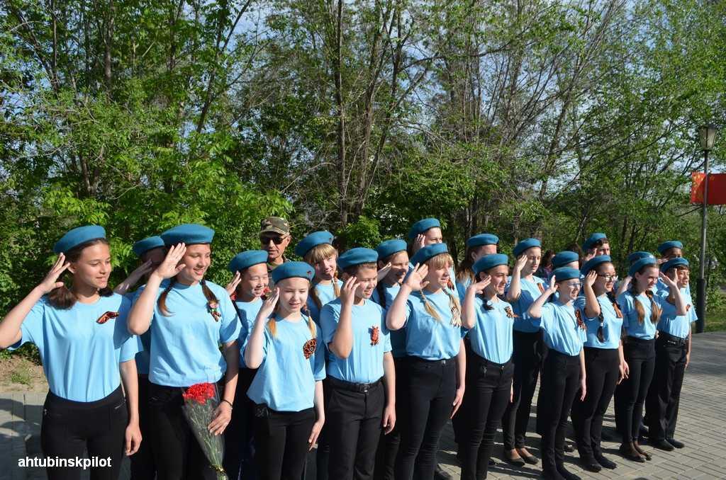 Ахтубинские школьники пополнили ряды юнармии
