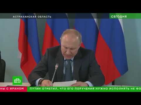 Владимир Путин в Ахтубинске