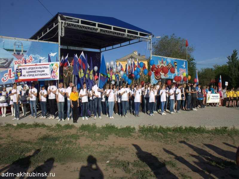 В Ахтубинске состоялся Фестиваль национальных культур «Славянский базар»