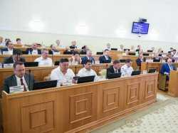 Заседание Думы Астраханской области 16 мая 2019 года