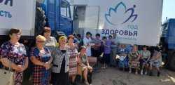 За неделю работы в Ахтубинском районе специалисты «Поезда здоровья» обследовали более 1 000 сельчан