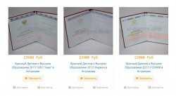 Поддельный диплом астраханского вуза можно купить за 19 000 рублей