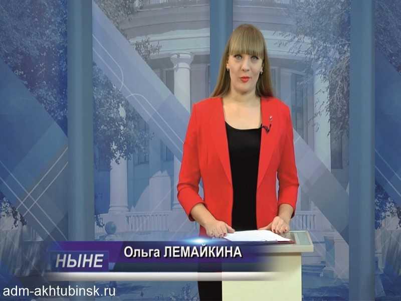 Смотрите «АХТУБИНСК ТВ» на 551 кнопке в пакете телеканалов «МТС»!