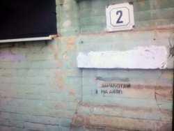 Астраханец «трудоустраивал» наркодилеров надписями на фасадах зданий