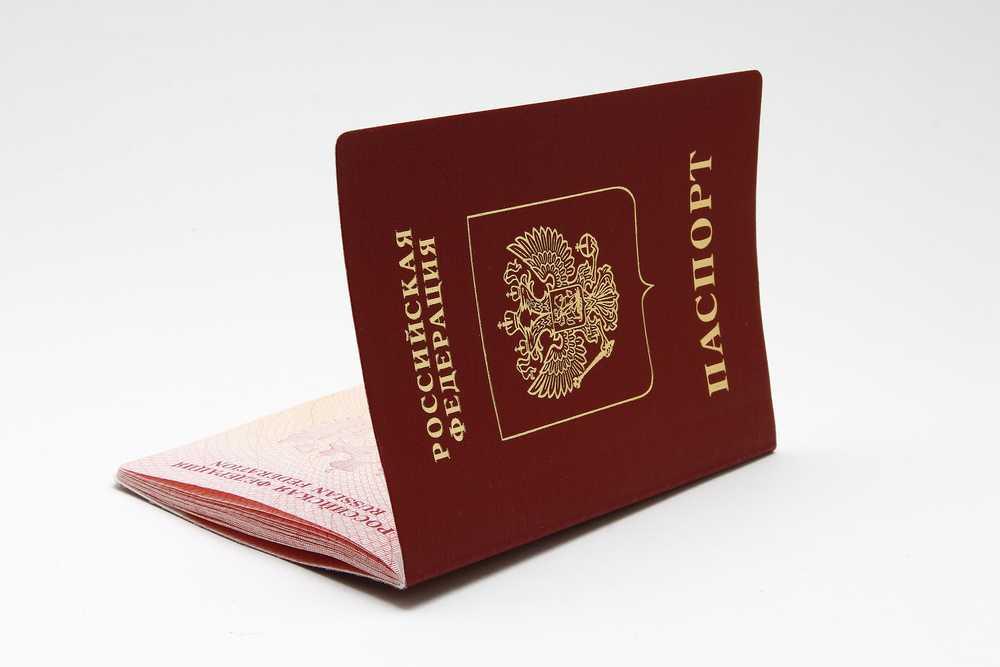 УВМ ГУ МВД России по Саратовской области информирует об изменениях в законодательстве о гражданстве Российской Федерации