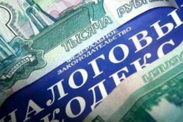 Астраханец скрыл от государства 4,5 миллиона