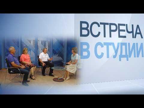Встреча в студии. Депутаты районного Совета о медицине и ЖКХ