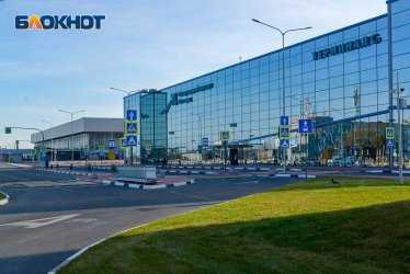 Возобновились рейсы из аэропорта Волгограда в Сочи, Краснодар и Астрахань
