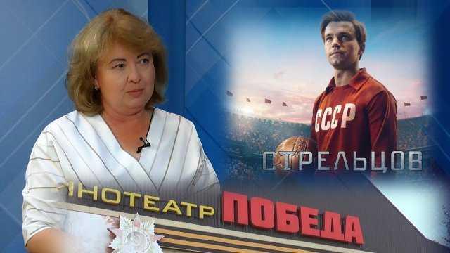 """Интервью по поводу. Кинотеатр """"ПОБЕДА"""""""