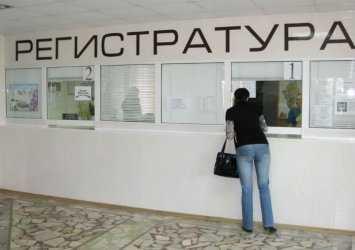Астраханские поликлиники будут работать по воскресеньям
