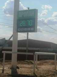 В Астрахани наавтозаправках дорожает газ