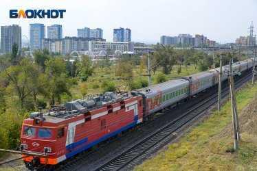 Из Волгограда на юг пустили еще один поезд