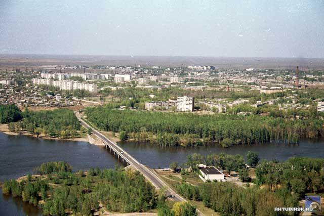 ахтубинский район картинки